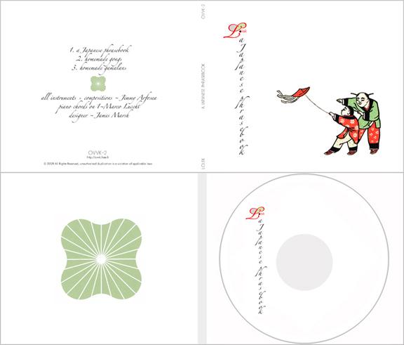 Japanese Phrasebook EP digipack
